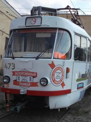 """Туристическая фирма """"Эльтранс"""" (экскурсионный трамвай)"""